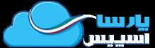 وبلاگ پارسااسپیس